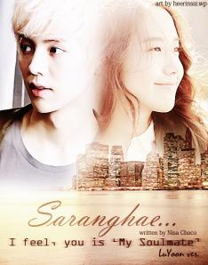 heerinssi_saranghae