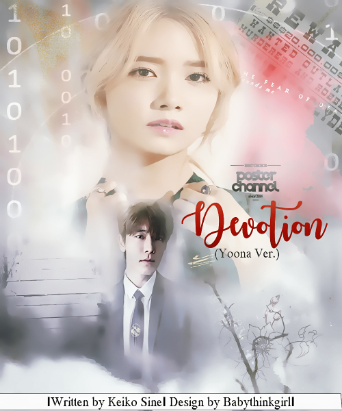 devotion-yoona2